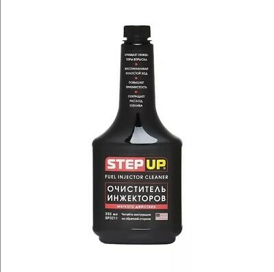 Step Up FUEL INJECTOR CLEANER 335 ml