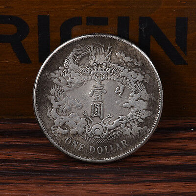 Qing Dynasty Commemorative Art Coin New