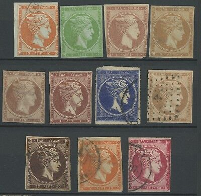 Greece Stamps 1861-1886 Hermes Heads Incs Scarce, Lovely Lot Of Mint & Used