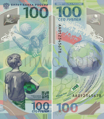 Russia 100 rubles banknote 2018 Fifa cup AA (#4239)