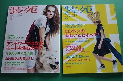 LOTTO 2 Magazine SO-EN Japan 5-6/2009 Moda mode Accessori Fashion SOEN Nippon