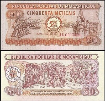 MOZAMBIQUE 50 Meticais, 1980, P-125, UNC World Currency