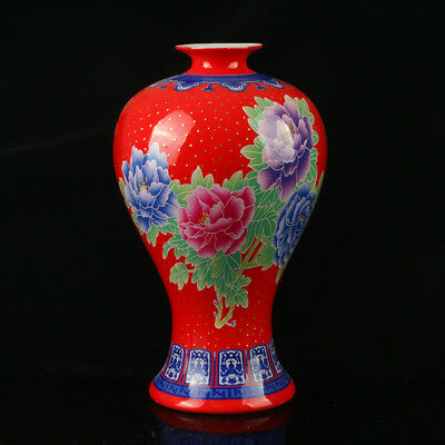 Chinese Porcelain Hand-Painted Peony Vase Mark As The Qianlong Period  R1045.a