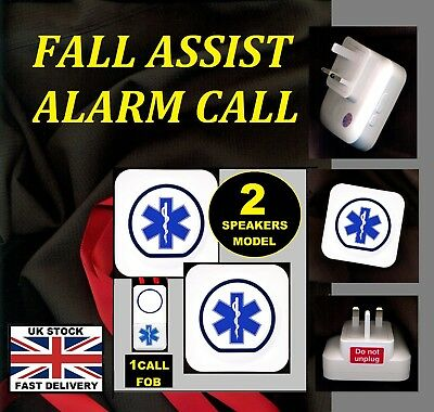 MAINS (cordless) NO BATTERIES REQUIRED*~  FALL ASSIST ALARM CALL  250m range !
