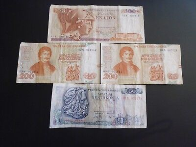 Greece banknotes lot of 4 pieces ,from 1978 to 1996. 50, 100, 200 Drachmai