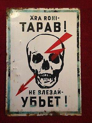 1950-s DO NOT CLIMB - WILL KILL ! METAL SIGN w SCULL ESTONIAN / RUSSIAN language