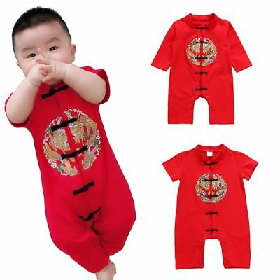 Chinese Dragon Outfits Tang Suit For Baby Embroidery Style Long Sleeve Romper US