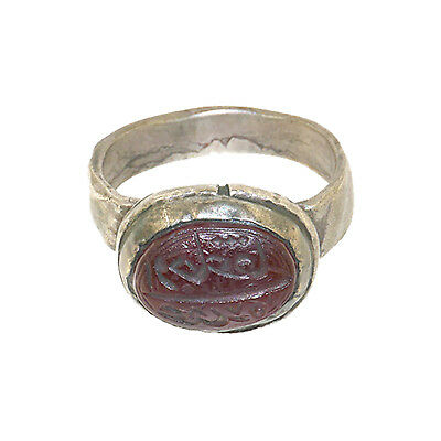 (2218) Antique Persian  silver ring with Islamic scripture.