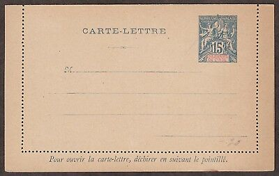 French India Letter Card - Gummed & Perforated - Never Used
