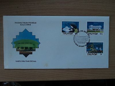 Malaysia 1984 29 Oct Opening of New General Post Office KL FDC Bureau postmark
