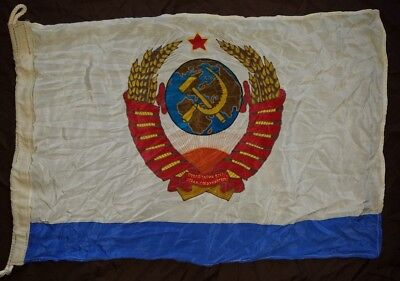 Russian Soviet Navy Naval flag Coat of Arms USSR  jack