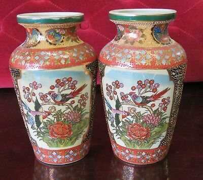 Pair Of Hand Painted Oriental Vases