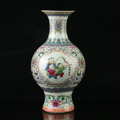 Chinese Porcelain Hand-Painted Children Vase Mark As The Qianlong Period R1056.b
