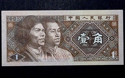 1 Jiao 1980 CHINA (Second Renminbi series No. YI 31793700 (731)