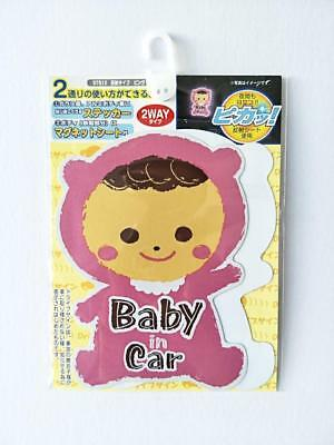 Baby on Board Sign Reflective At Night From Japan Combined Shipping Available