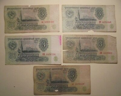 5X 3 Rouble Russian Low Grade Notes.