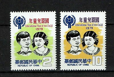 China Taiwan MiNr. 1309-1310 postfrisch - Kinder