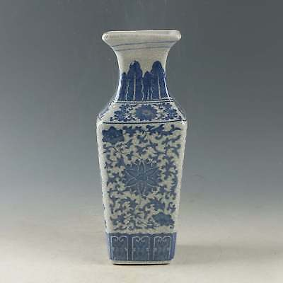 Chinese Exquisite Porcelain Hand-Painted Flower Vase W Qianlong Mark CC1274