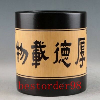 Chinese Exquisite Bamboo Hand Carved Words Pattern Brush Pot RB022.b