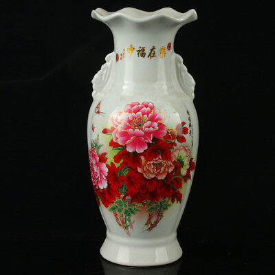 China Pastel Porcelain Hand Painted  Vase Mark  As The Qianlong  R1060.b