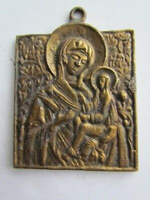Very Old Bronze Icon Worn On Military Campaigns-War