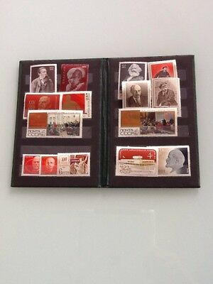 Collection Of 15 1960's And 1970's Mint CCCP Stamps Never Hinged