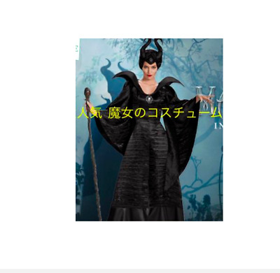 Adult Halloween Costume Fairy Tale Witch Party Goods Costume Women's M Size