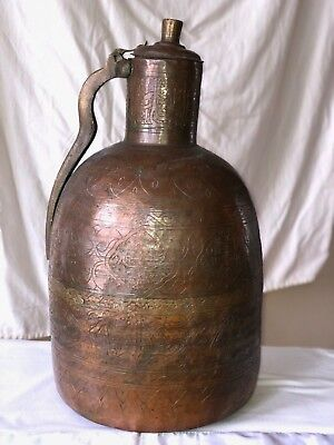 Antique Turkish Water Vessel Copper Brass Bronze Hand chased Islamic Scripture
