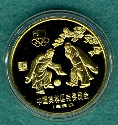 "China  1 Yuan 1980  "" Olympiade - Fussball """