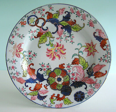 Chinese Export Porcelain Style Famille Rose ~ PSEUDO TOBACCO LEAF ~Dinner Plate