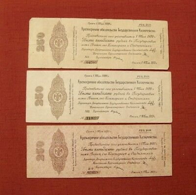 3 SIBERIA BANKNOTES 1919 Printed in France? 250 RUBLES