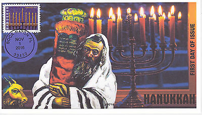 Jvc Cachets - 2016 Hanukkah Issue First Day Cover Fdc - Design #3 Religion Topic