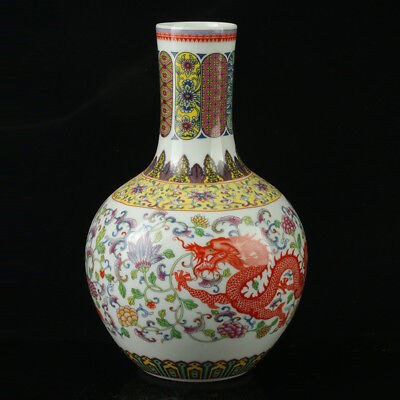 China Pastel Porcelain Hand Painted Longfeng Vase Mark As The Qianlong  R1058.b
