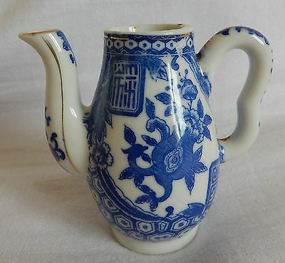 """Verseuse """"moderne"""" CHINE Chinese-Porcelain (very good condition)"""