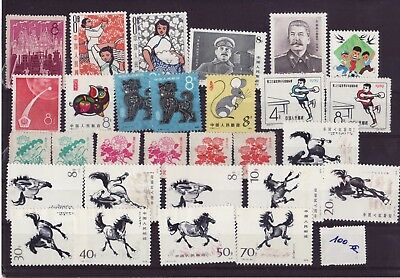 chine china stamps 106   stamps   **
