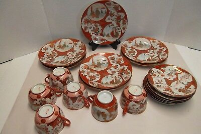 Vintage Set Chinese Oriental Plates Cups Saucers Design w Gold Accents Signed