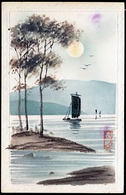 Japan c.1907-10's  - Embossed ART - Inland Sea Sailboat - Hand colored