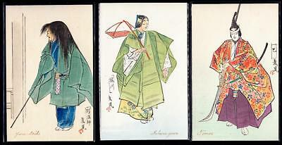 Lot of 3 & Folder - Japan pre-1940's *ART*  Noh Play Actors - Collotype printed