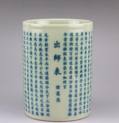 Chinese old  hand-carved porcelain Blue & white 《出师表》poetry brush pot  c02