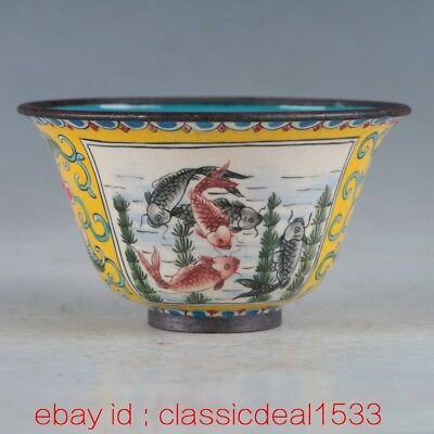 Chinese Cloisonne Hand-Painted Fishes Bowl W Qianlong Mark CC0244