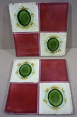 Pair of antique English tiles, 6x6 inches. Medallions and Squares. Nice colors.