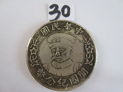 Chinese ancient coins old coins