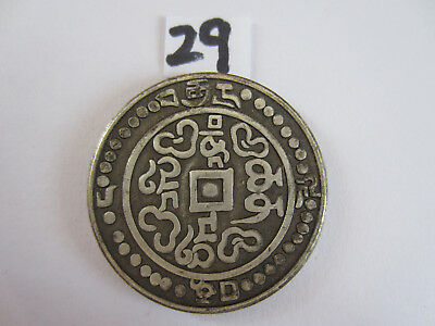 Chinese ancient coins Kangxi