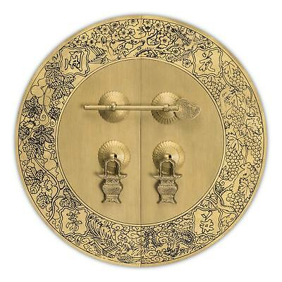 Chinese Brass Hardware Bountiful Harvest Cabinet Face Plate 9-1/2''