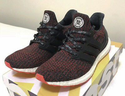 7ffc4d9c9f19c ADIDAS ULTRA BOOST 4.0 Chinese New Year Ltd Edition Red Black Mens ...