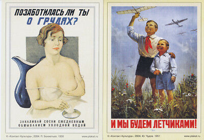 3 Propaganda Cards depicting Soviet era posters, Russia, new