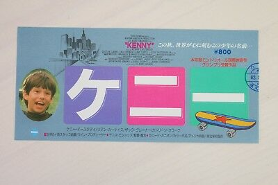 KENNY THE KID BROTHER Ticket Stub Movie Japan Claude Gagnon