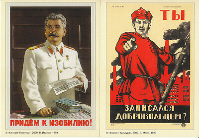 4 Cards with reproduction of 1920 & 1949 Soviet Union Propaganda Posters new