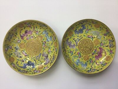 A Pair of Famille Rose Plates with Bats