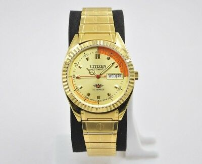 Vintage Citizen Gold Plated Automatic 21 Jewels Day&date Men's Wrist Watch